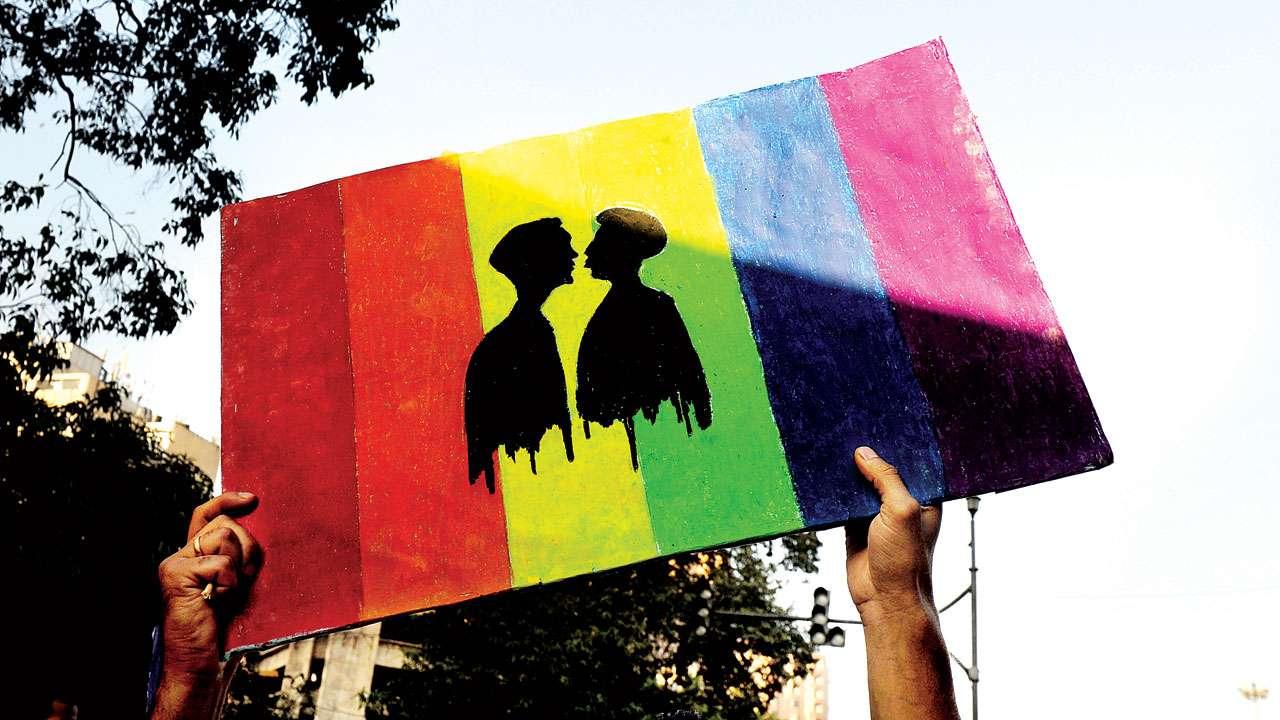 സ്വവര്ഗ വിവാഹം അനുവദിക്കാന് കഴിയില്ല;  കേന്ദ്രസര്ക്കാര് ഡല്ഹി ഹൈക്കോടതിയില്