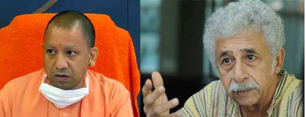 ലൗ ജിഹാദ് നിയമം: പിന്നിൽ ഗൂഢലക്ഷ്യമെന്ന് നസ്റുദ്ദീൻ ഷാ