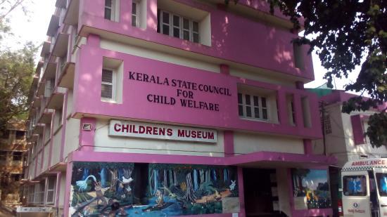 മിശ്രവിവാഹിതരുടെ മക്കള്ക്ക് ജാതിസര്ട്ടിഫിക്കറ്റ് മാനദണ്ഡമുണ്ടാക്കണമെന്ന് ബാലാവകാശ കമ്മീഷന്